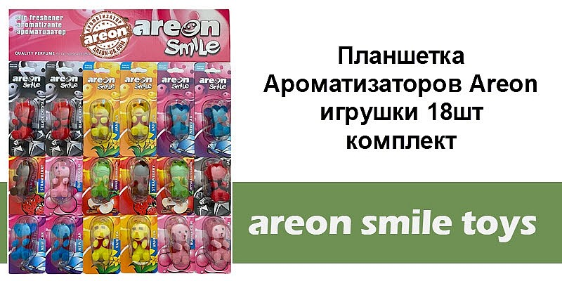 Новый формат Areon Smile Toys Планшетка