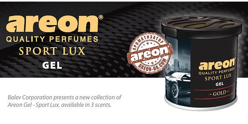 Новинка Areon Gel Can Sport Lux